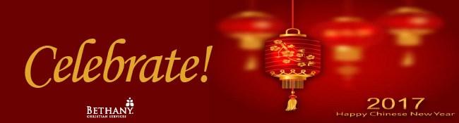 Chinese New Year Celebration Banner